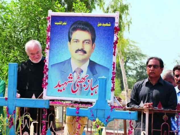 Shahbaz's Dream